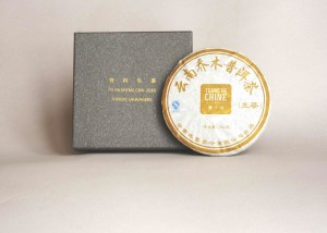 terre de chine box the envouthe