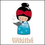 wikithe logo box the envouthe